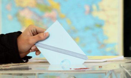 Βουλευτικές Εκλογές 2015