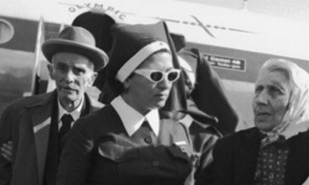1964, Απέλαση από την Πόλη