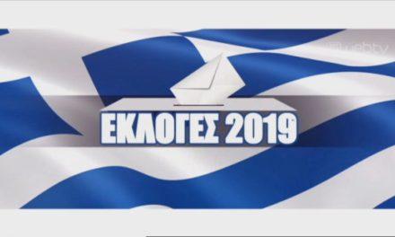 Εκλογές 2019, άλλη μια κυβέρνηση οικογένειας Μητσοτάκη