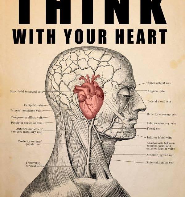 Σκέψου με την καρδιά σου